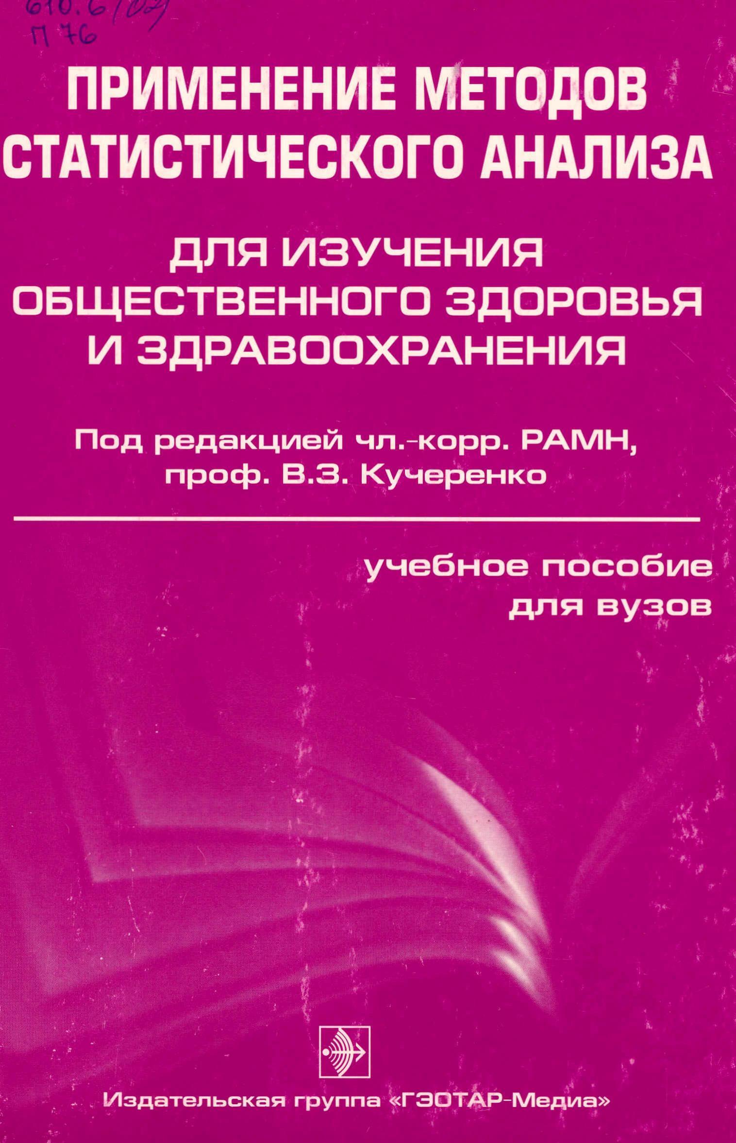 Русское vid онлайн 3 фотография